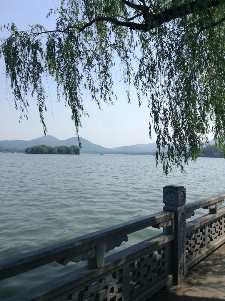 Calm Lake Pavillion vista, Hangzhou