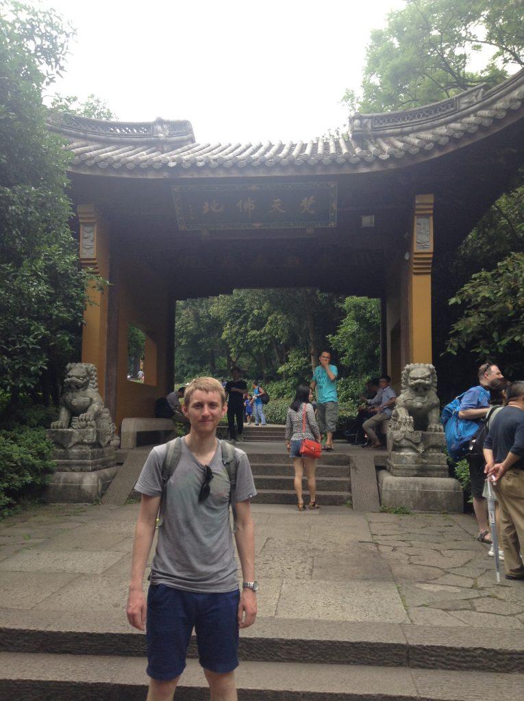 A warn day exploring the Yongfu temple, Hangzhou