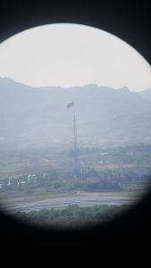 North Korea Through Binoculars